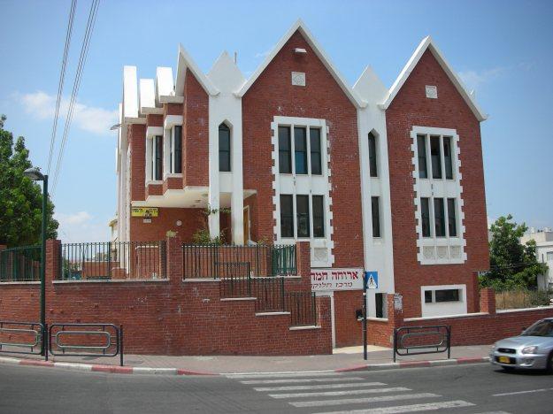 AruchaChama-Building-0125